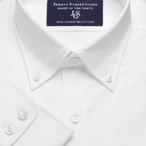 White Hyde Park Oxford Men's Shirt Available in Four Fits